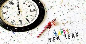 Примите самые искренние поздравления с Новым годом!