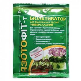 Азотофит универсальный 10 мл