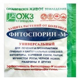 Фитоспорин 10 гр